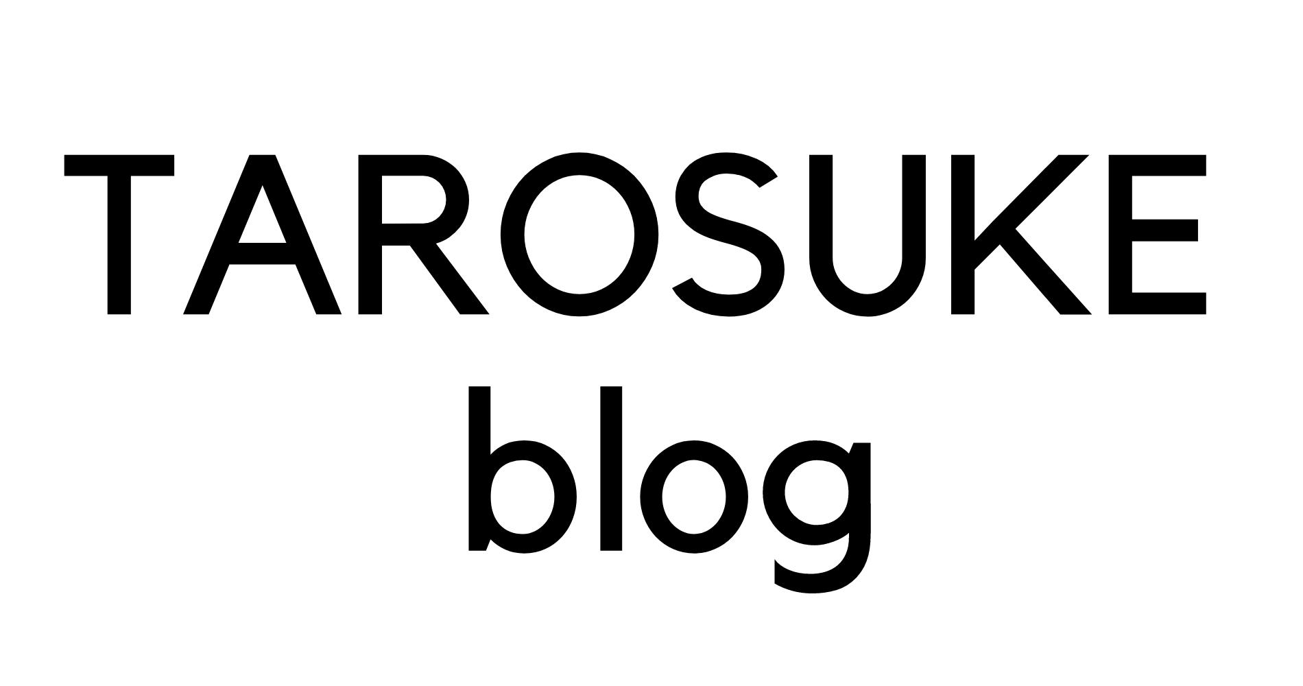 TAROSUKEblog