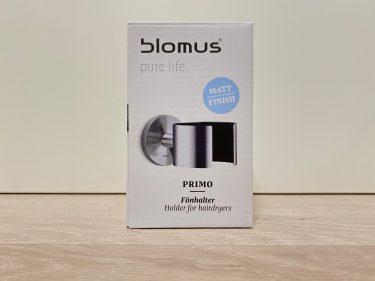 【海外で人気のBlomus(ブロムス)】ホテルライクのおしゃれなステンレス製 壁付けドライヤーホルダーを取り付け!